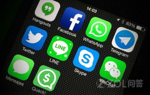 你知道的都有哪些应用会盗取用户信息?