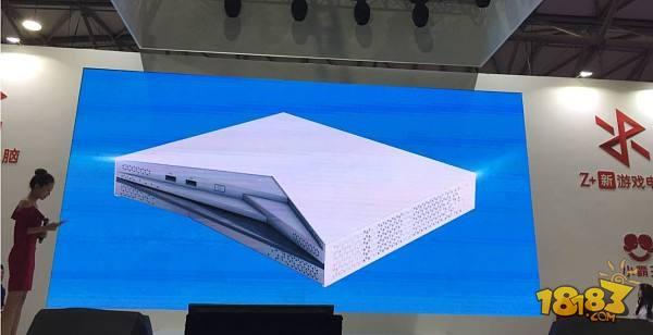 小霸王新游戏机定价4998元,你会买吗?