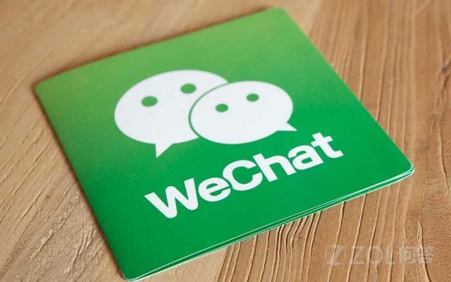 为什么微信和QQ没能走向全球?