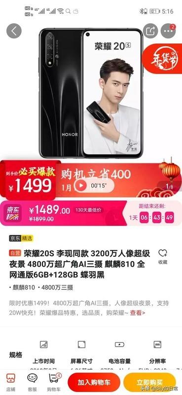 有没有什么手机拍照好,但又不贵的?1K左右的?