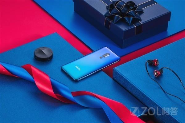 史上最贵魅族手机值不值得入手?