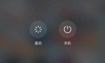 """手机""""重启""""和""""开关机""""有什么不同?"""