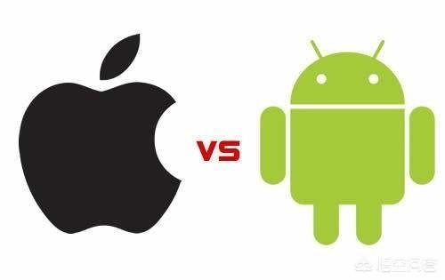 """如果苹果将iOS12开源,安卓系统还能""""活着""""吗?"""