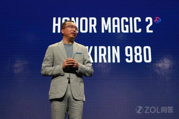 荣耀Magic2将搭载麒麟980,史上最强智能手机来袭?你怎么看?