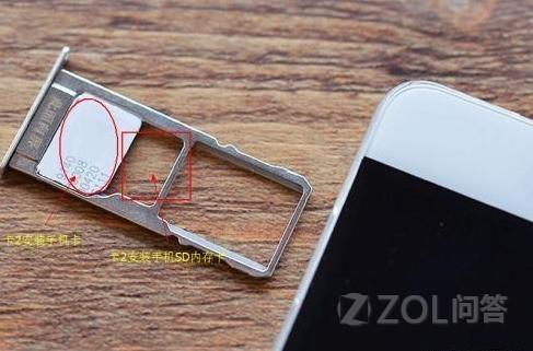 手机买低配版然后外加一张存储卡可行吗?