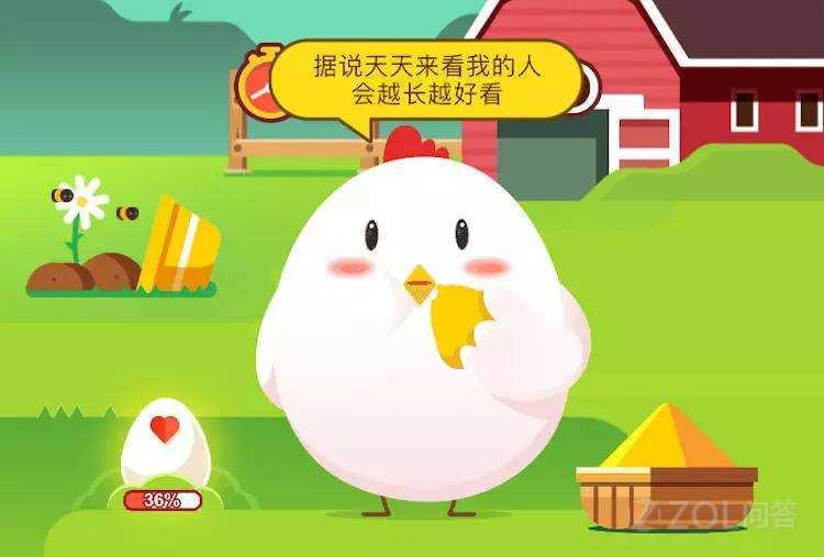 支付宝里养鸡有什么用?