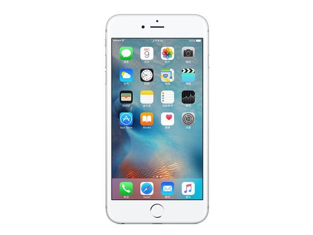 苹果手机如何清理缓存垃圾?
