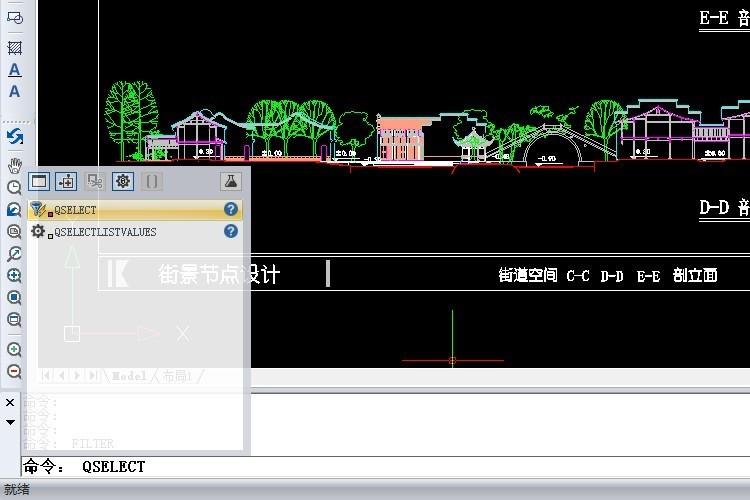 CAD选择命令筛选快捷键命令的使用方法是什么?