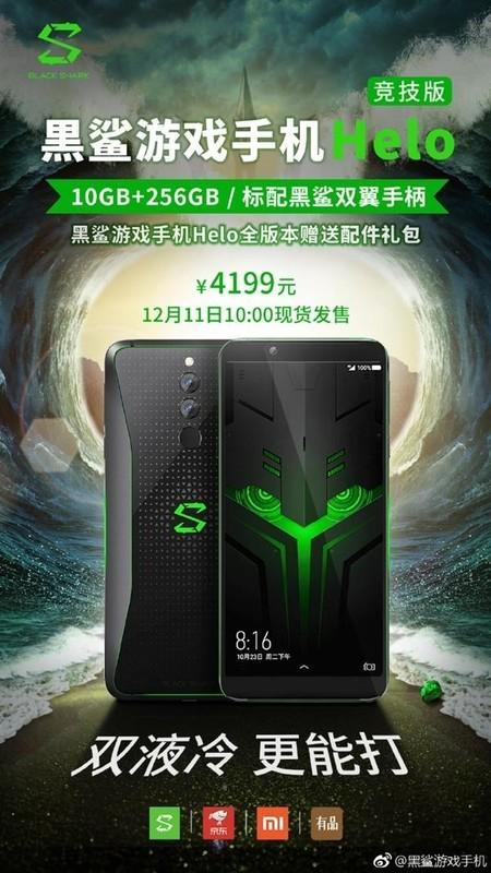 新一代黑鲨游戏手机Helo发布,3199元值得买吗?