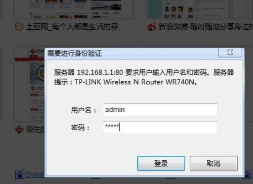 怎么设置无线路由器的密码?无线路由器密码应该怎么设置?
