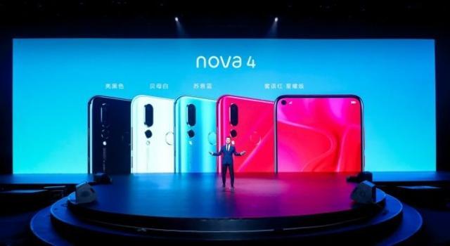 3099元起华为nova4值不值得买?