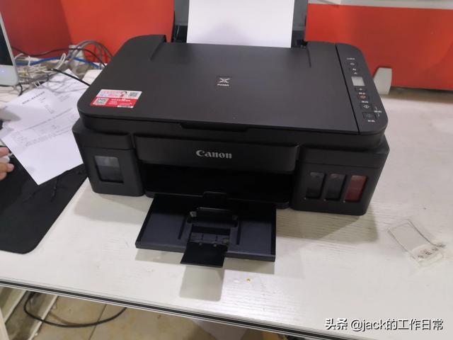 佳能和爱普生喷墨打印机哪个好?