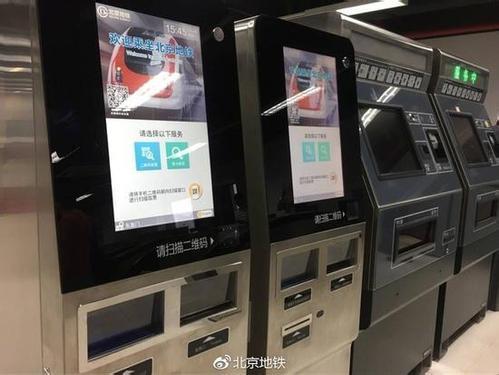 北京地铁现在可以刷手机进站了吗?苹果手机可以用吗?