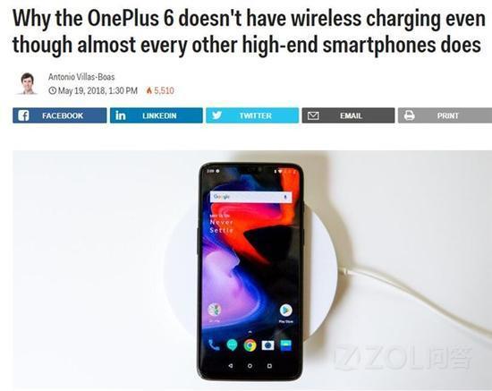 一加6为什么不支持无线充电?