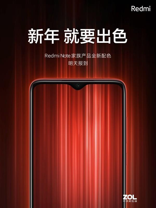 Redmi Note系列即将推出新机?