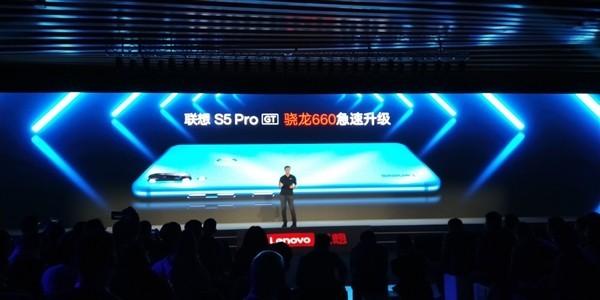 联想S5 Pro GT版是什么差别?