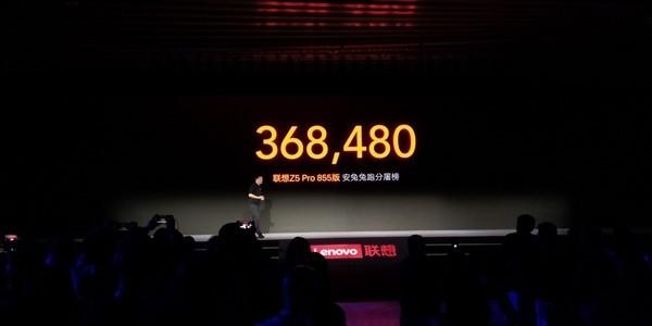 联想最新发布的骁龙855手机值得买么?