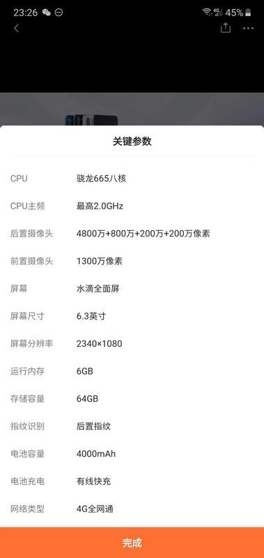 给老妈买个手机,红米note8和小米CC9E哪个比较好?