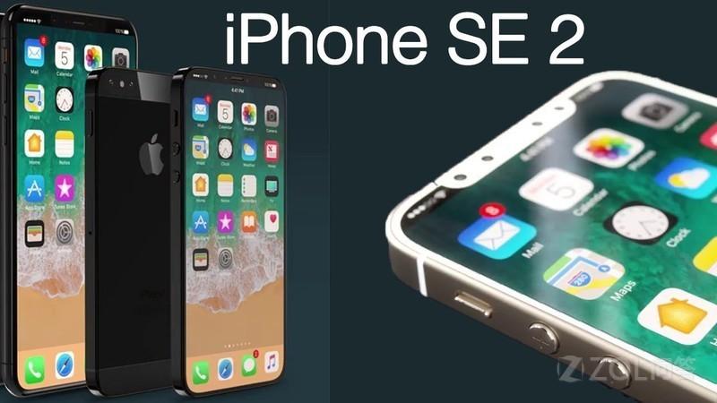 iPhone SE2什么时候会上市?iPhone SE2都有哪些信息了?