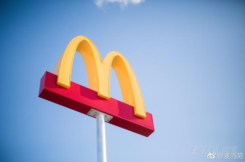 麦当劳真的改名金拱门了?