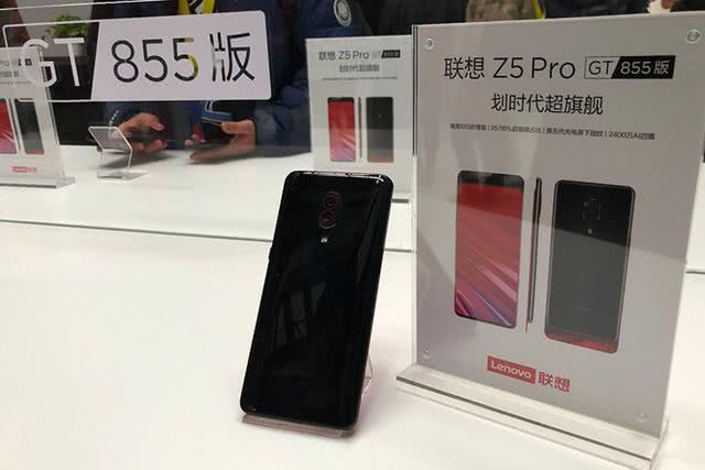 骁龙855旗舰明年各家手机定价是多少?