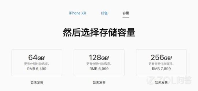 五千左右的手机该买什么好?