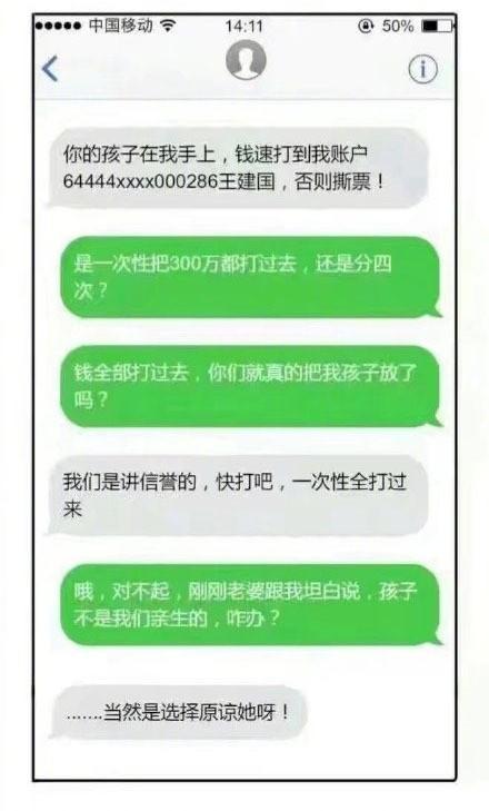 为什么很多诈骗短信看上去都很假,骗子还要一直发?你都收到过哪些傻缺诈骗短信?