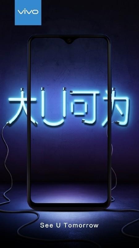 vivo全新U系列和Z系列有什么差别?