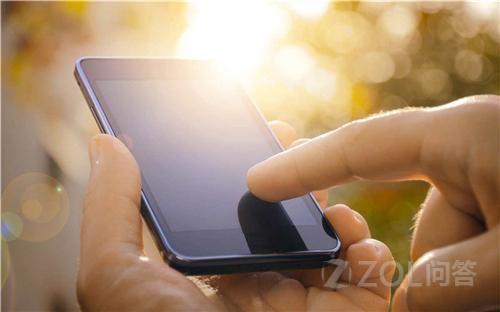 手机如何解决耗电快这一个弊端?