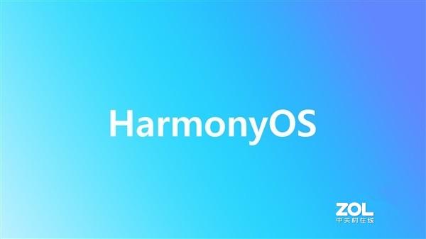 华为手机将用上鸿蒙OS?