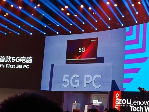 全球首款5G电脑长什么样?