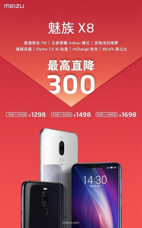 现在最值得购买的骁龙710手机是哪个?