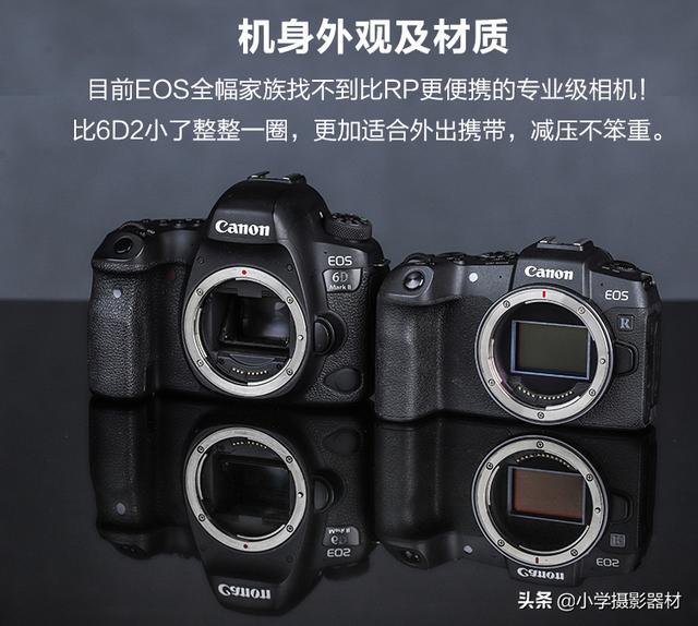 1万左右的预算,买个佳能6d2套机还是买个24-70大三元镜头配现在的尼康d3200?