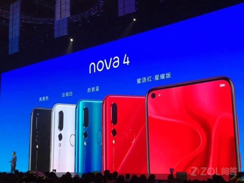3099元的华为nova4值得入手吗?
