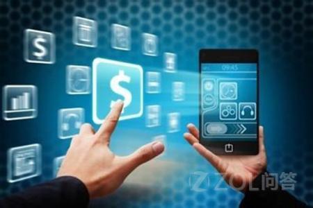 手机支付如何保证安全?