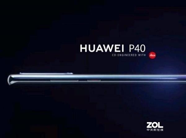 华为P40 Pro后置将搭载5个摄像头?