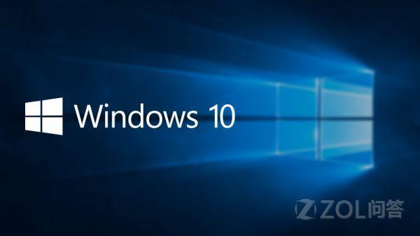 为什么微软说Win10是最后一代操作系统?