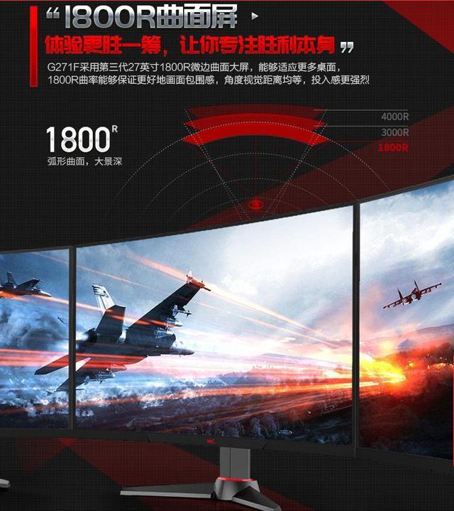 144hz电竞显示器哪个好?