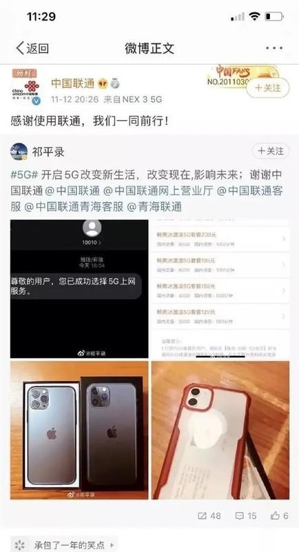 如果4g手机使用5g套餐能够获得不限速或者很快的4g网络,是不是就不用买5g手机了?