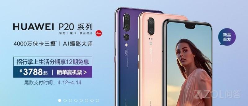 华为P20国内售比国外便宜20%,为什么iPhone一直是国外价格更低?应该怎么理解这个价格区别?