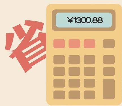 房屋装修面积怎么计算?