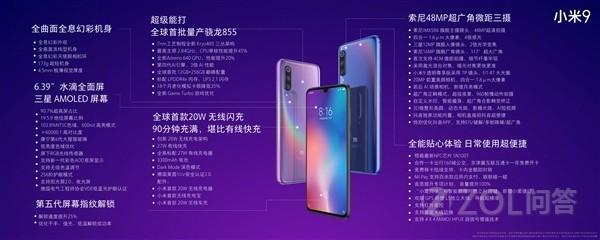 小米旗舰手机再也不会定价3000元以内了么?