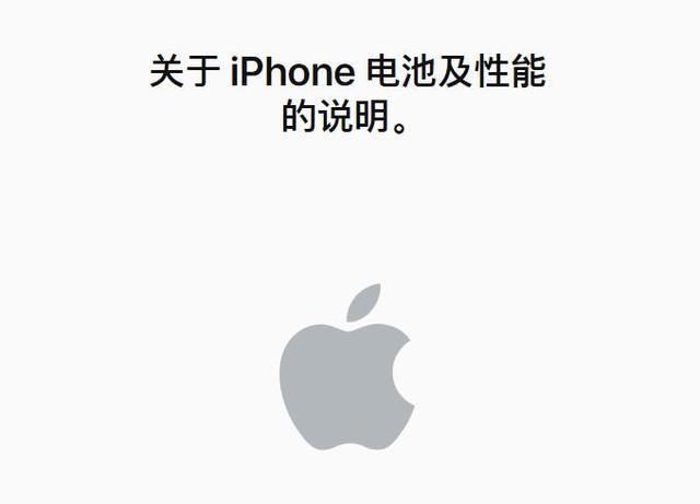 """苹果如何解决""""电池门""""事件?"""