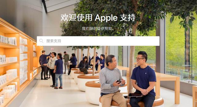 218元苹果官方换电池究竟值不值?