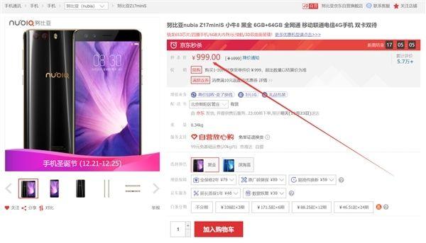 千元以内可以买到6G内存+全功能NFC的手机吗?