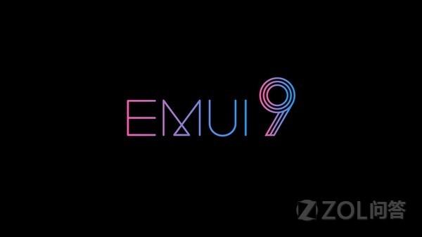 华为哪款手机支持EMUI 9.0公测了?