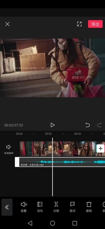 如何为视频添加音效?