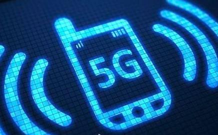 5G流量收费会不会很贵?