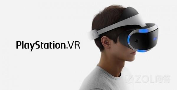 索尼PS VR多少钱能买到?