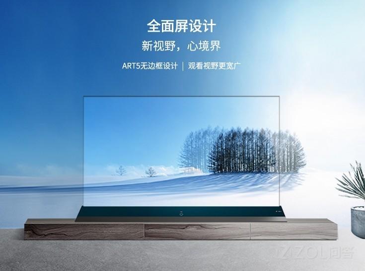 QLED电视和OLED电视哪种更好?
